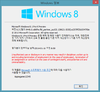 Windows8.1-6.3.9448mp-About.png