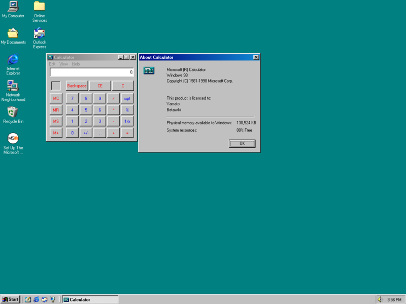 File:Windows-98-SE-2120-24.png