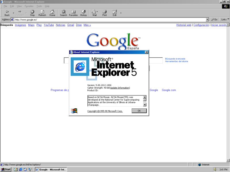 File:Windows-98-SE-2120-13.png