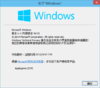 Windows10-6.4.9833-About.png